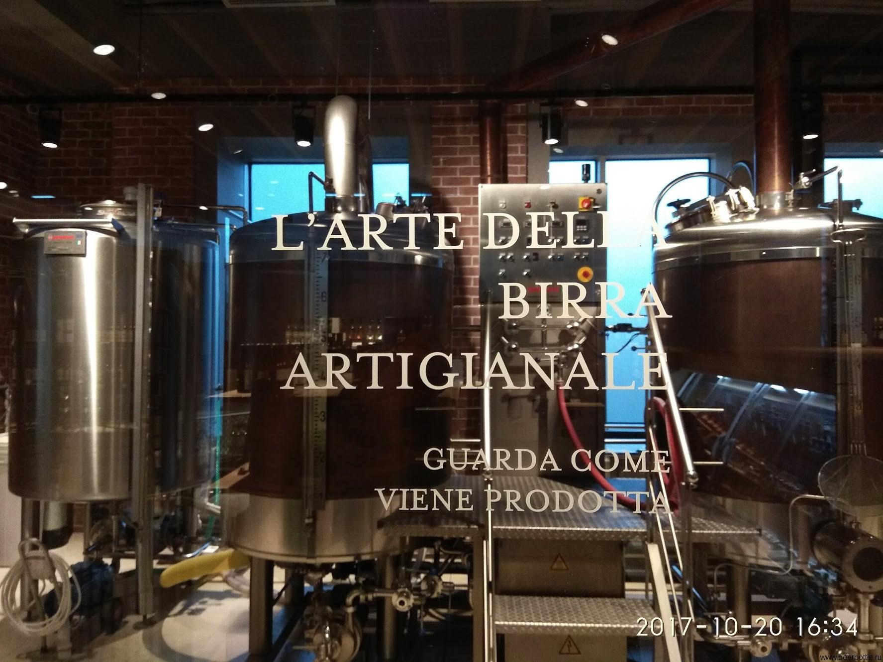 Пивоварня La Birra в Eataly