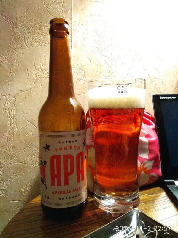 Пиво Трифон APA