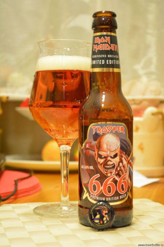 Пиво Iron Maiden Trooper 666 и Flyig Cloud APA