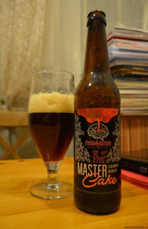 Пиво Master Cake
