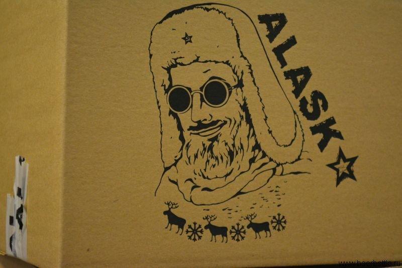 Пивоварня Alaska brewery