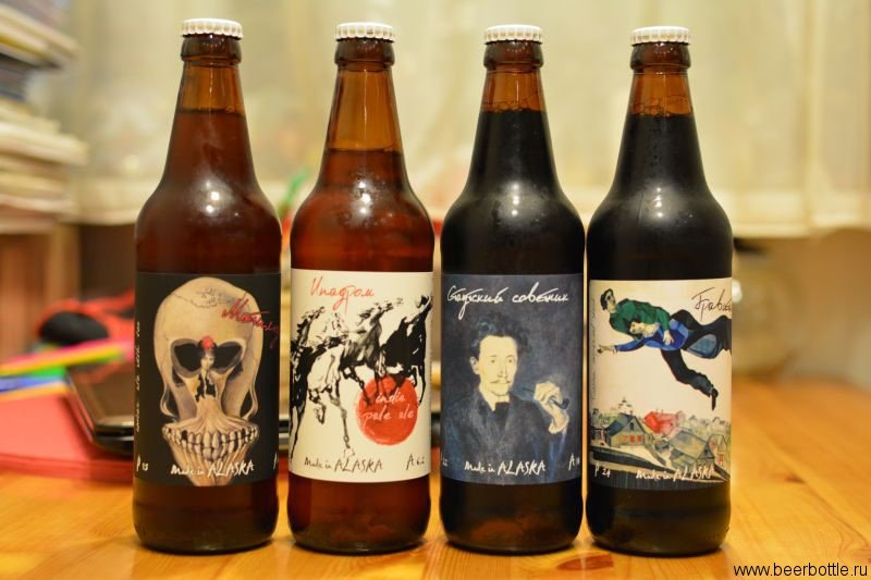 Пиво Alaska