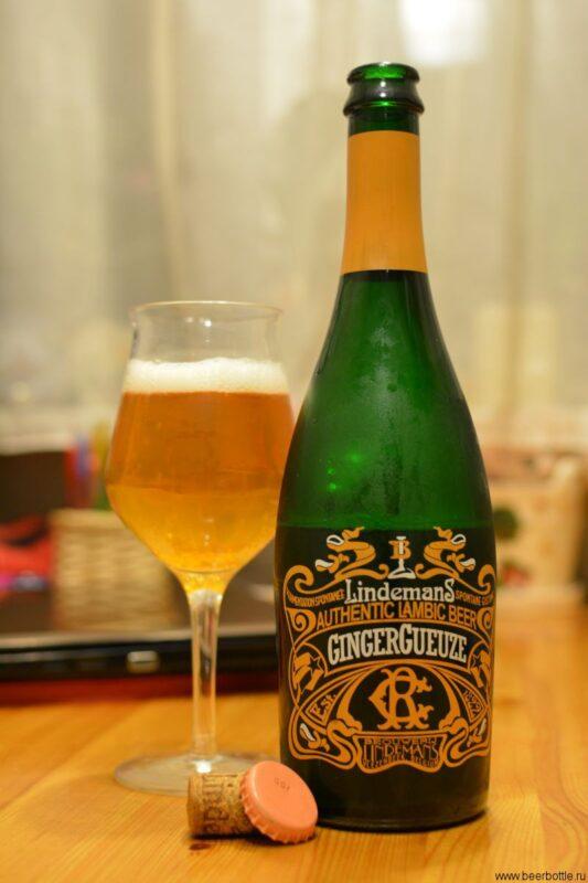 Пиво Ginger Gueuze