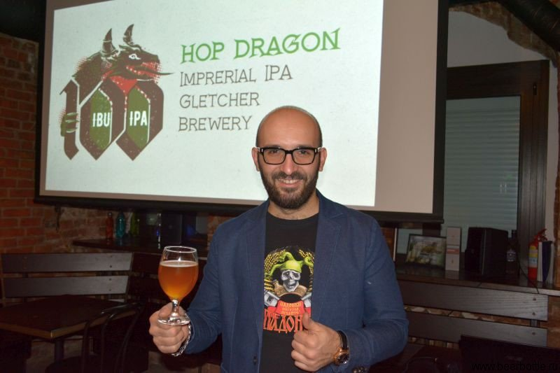 Пиво Hop Dragon (100 IBU IPA)