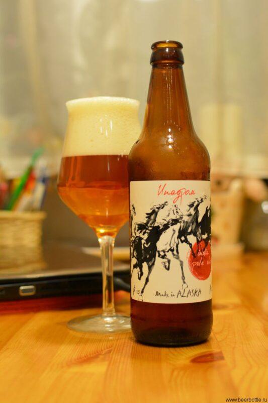 Пиво Ипадром