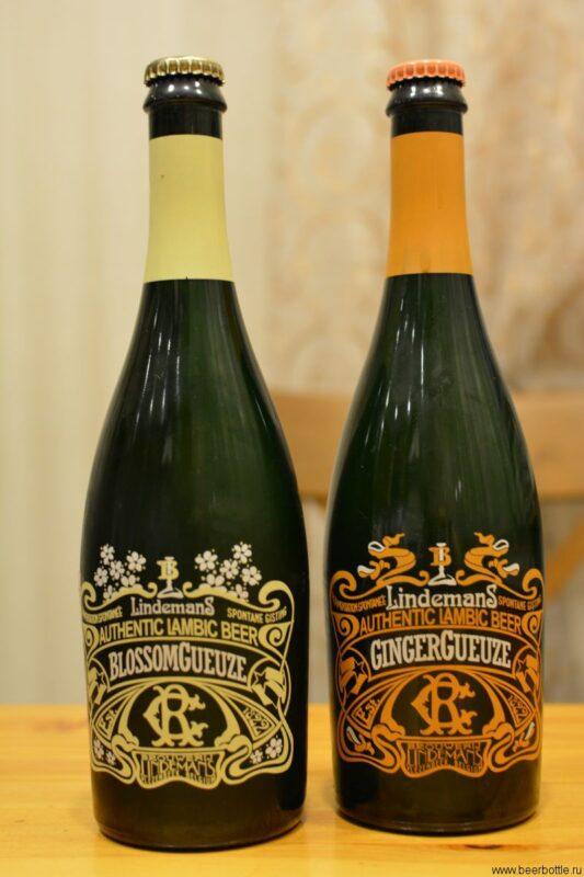Пиво Gueuze Lindemans