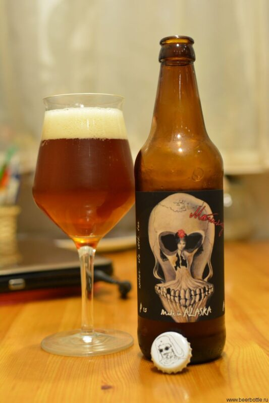 Пиво Матильда
