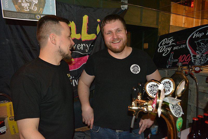 Jolly Goblin Fest 2018