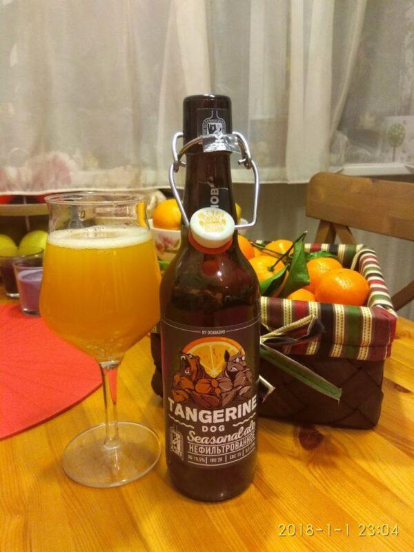 Пиво Tangerine Dog
