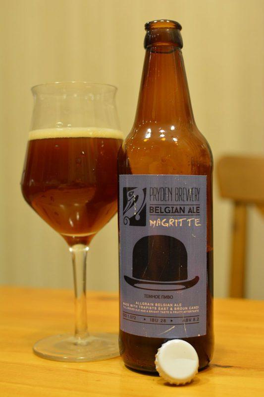 Пиво Magritte