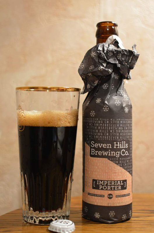 Пвио Seven Hills Imperial Porter