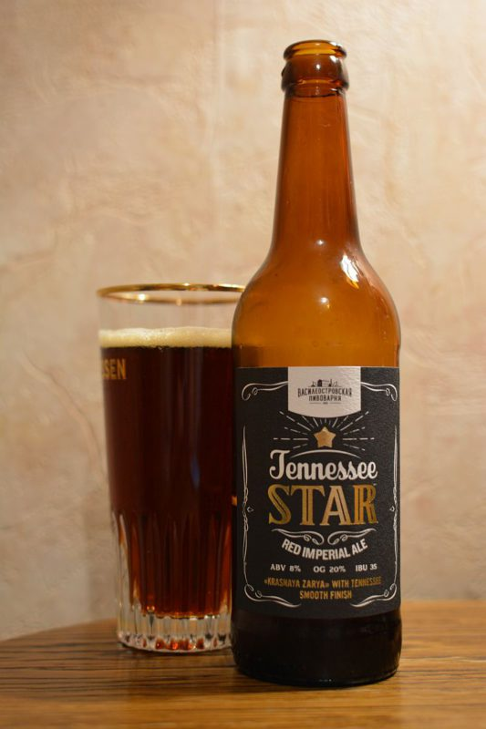Пиво Tennessee Star