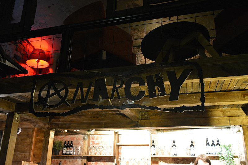Бар Anarchy Brew в Москве