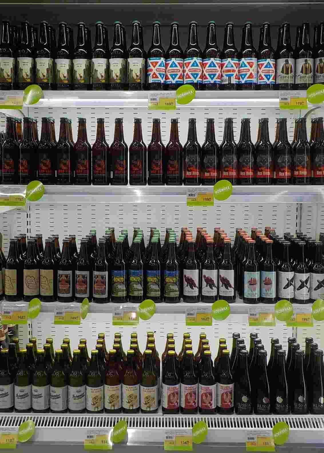 Пиво в Ленте