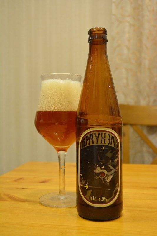 Пиво Braun Ale от Малаховской пивоварни