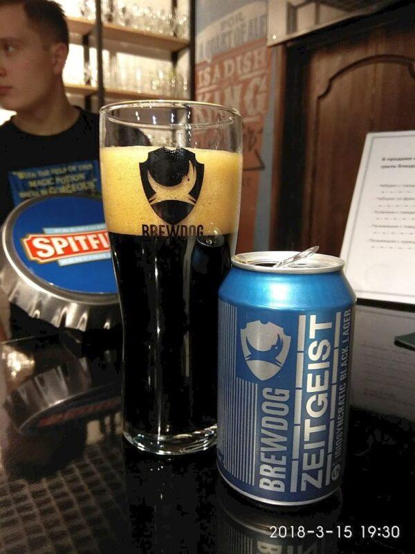 Пиво BrewDog Zeitgeist