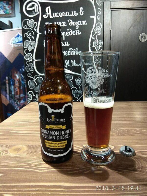 Пиво Cinnamon Honey Belgian Dubbel