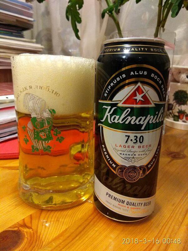 Пиво Kalnapilis 7•30