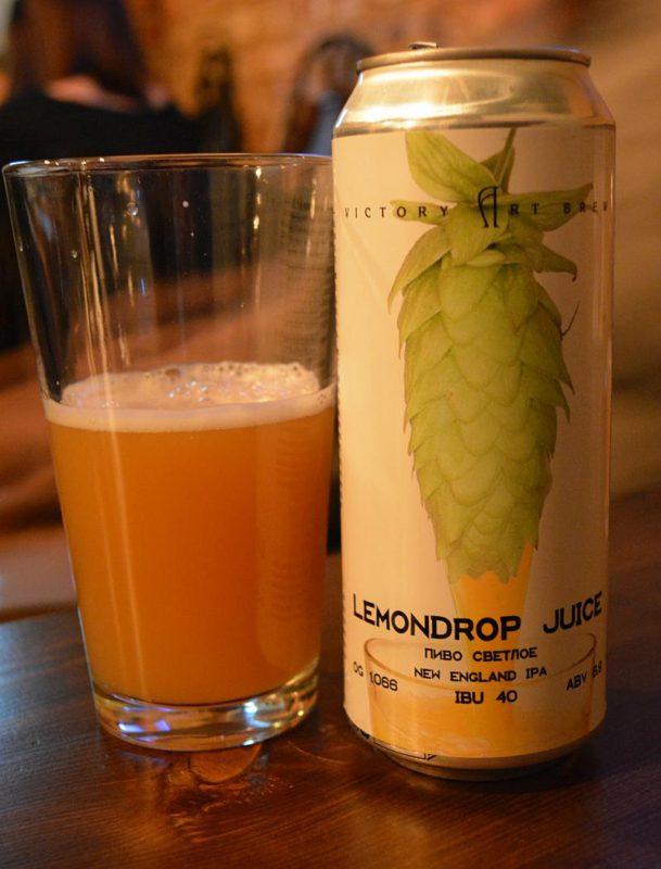 Пиво Lemondrop Juice