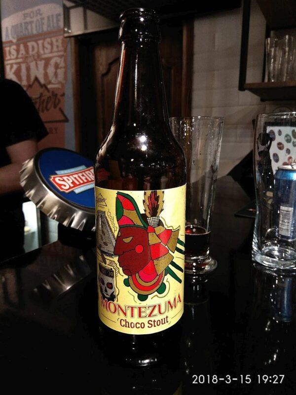 Пиво Gletcher Montezuma
