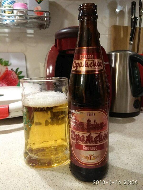 Пиво Пражское