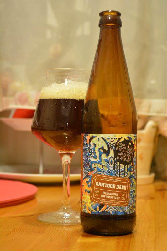 Пиво Santoor Dark