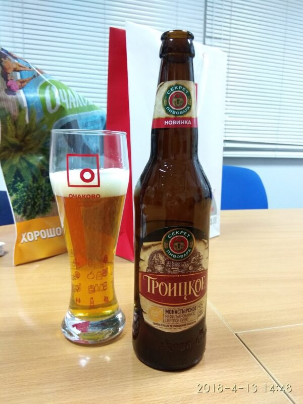 Пиво Секрет пивовара Троицкое Монастырское