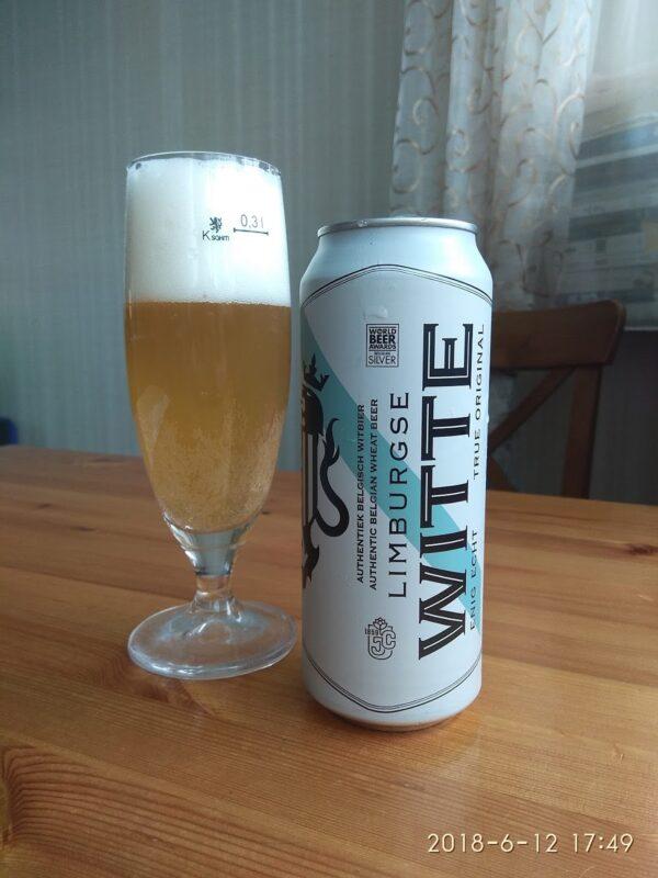 Пиво Limburgse Witte