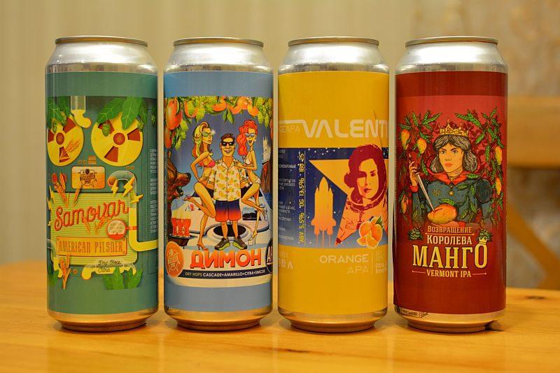 Пиво от Samovar Brew