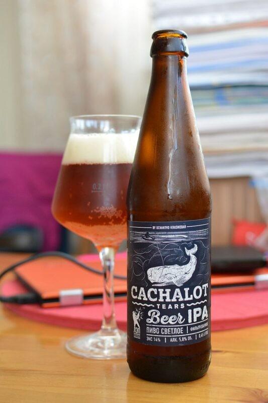 Пиво Cachalot Tears