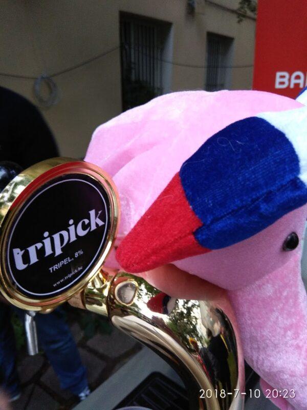 Пиво Tripick 8