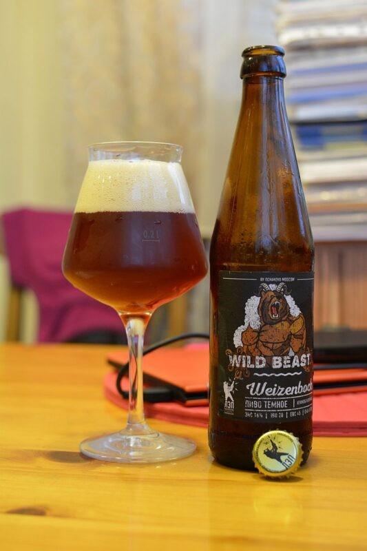 Пиво Wild Beast