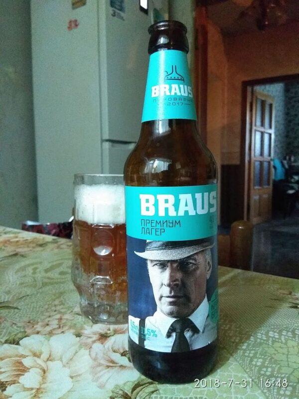Пиво Braus Премиум лагер