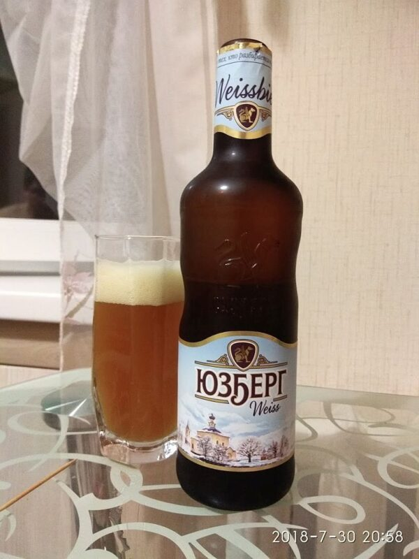 Пиво Юзберг Вайцен
