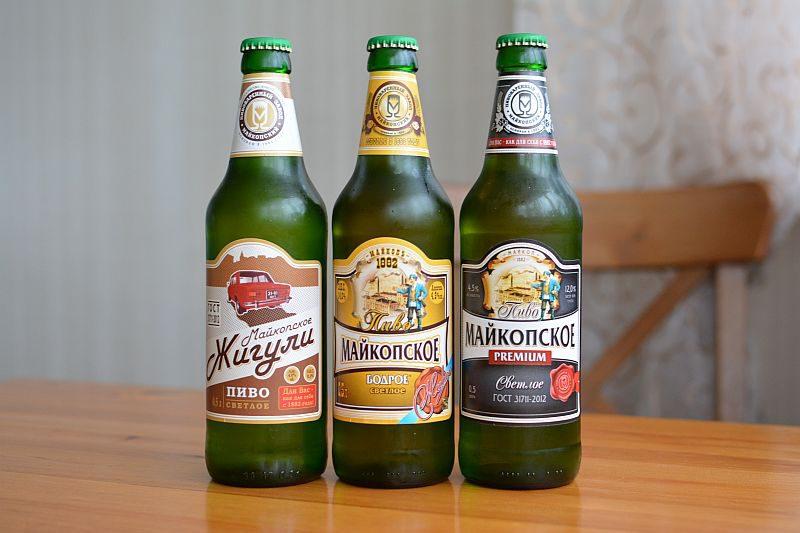 Пиво Майкопское