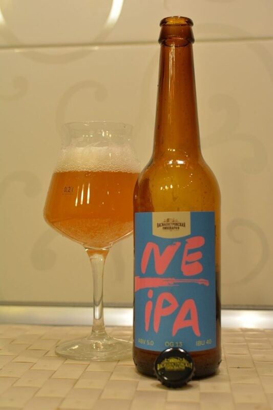 Пиво Василеостровское NE IPA