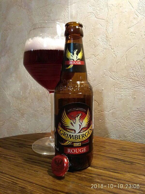 Пиво Grimbergen Rouge