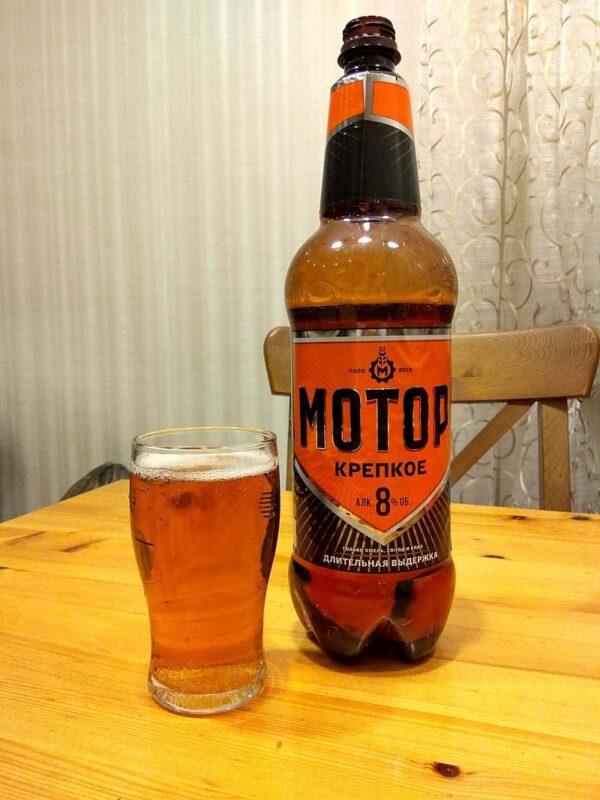 Пиво Motor