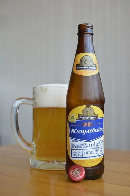 Пиво Жигулёвское, г. Балаково