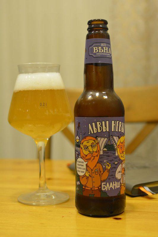 Пиво Львы Невы