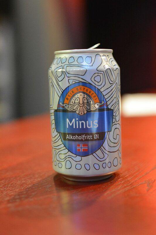 Пиво Minus
