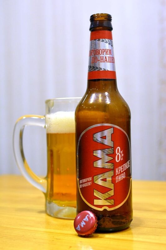 Пиво Kama