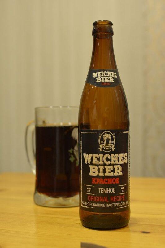 Пиво Weiches. Ижевск.