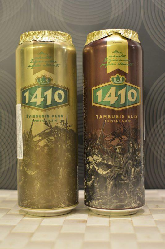 Пиво Volfas Engelman 1410
