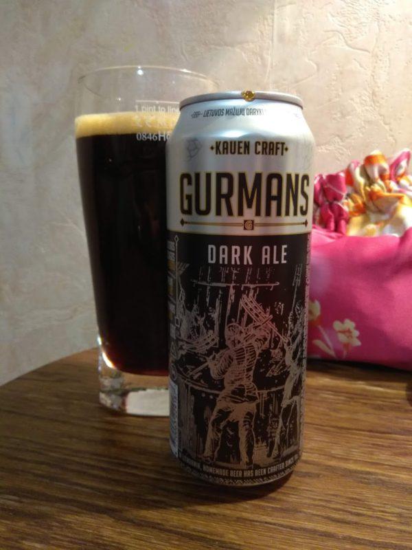Пиво Gurmans Dark Ale