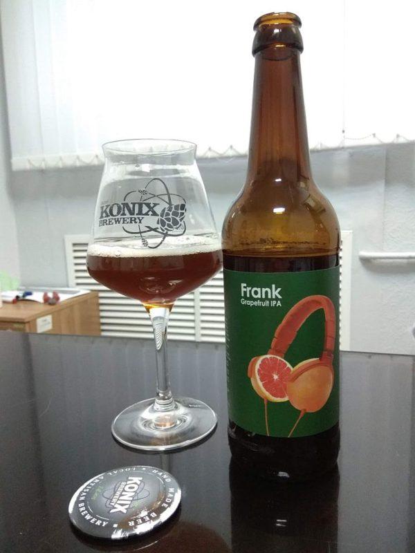 Пиво Frank Grapefruit IPA
