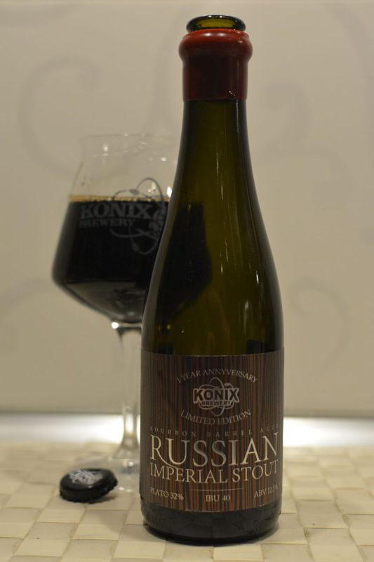 Пиво Russian Imperial Stout 1 Year Anniversary (barrel #Bourbon)