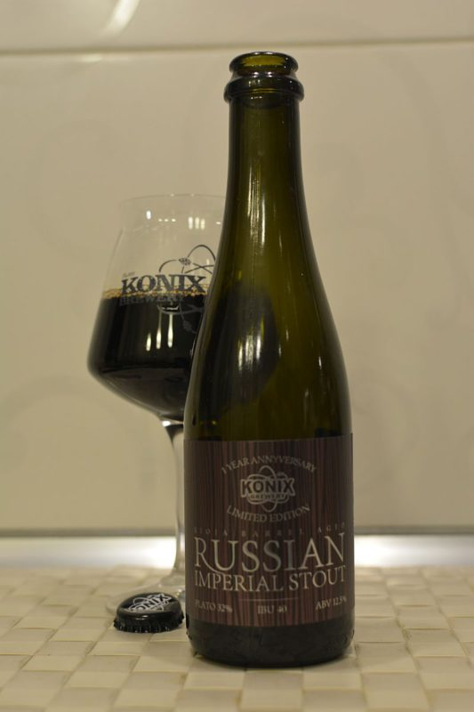 Пиво Russian Imperial Stout 1 Year Anniversary (barrel #Rioja)