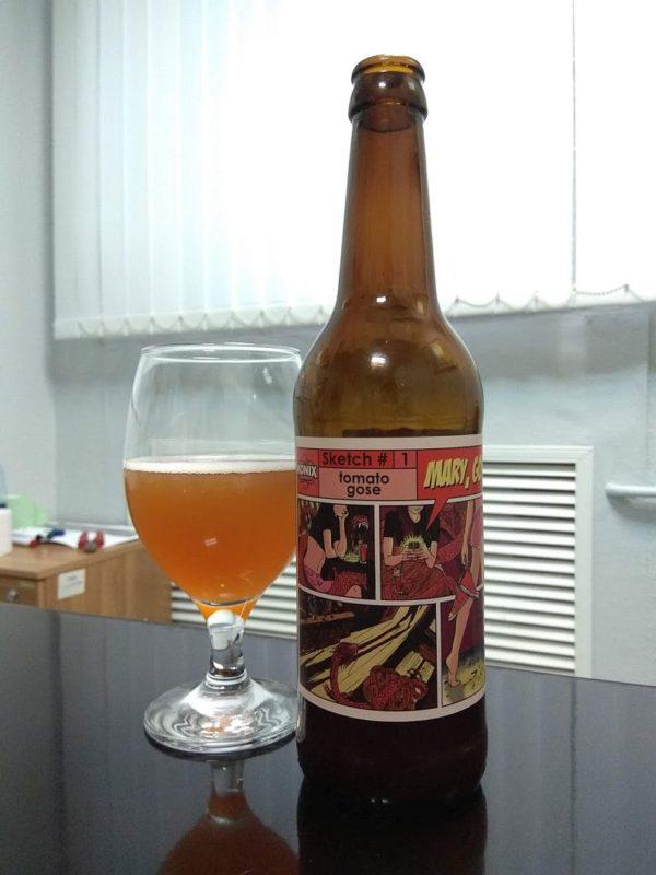 Пиво Mary, Go Home!