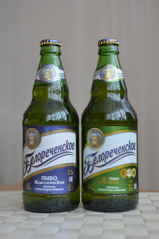 Пиво Белоречинское